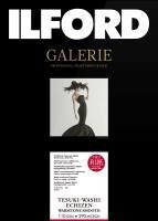 Ilford Galerie Tesuki-Washi Echizen, Warmtone, Smooth, Deckle Edge 110 g/m², DIN A1+ (66x96 cm) 5 Bl