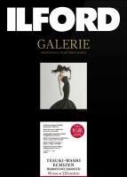 Ilford Galerie Tesuki-Washi Echizen Warmtone, Smooth, Deckle Edge 90 g/m², DIN A1+ (66x96 cm) 5 Blat